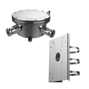 Brackets for Explosion-proof Thermal Network Bullet Cameras